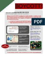 Newsletter 28.11.10-11.12.10