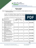 Notice_20200330124709.pdf