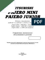 4261_info.pdf