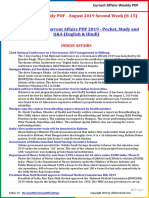 Current Affairs Weekly PDF - August 2019 Second Week (8-15) by AffairsCloud