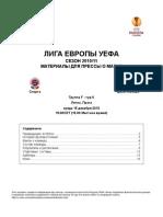 """""""Спарта"""" - ПФК ЦСКА. Материалы для прессы. PDF."""