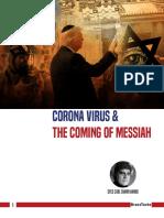 Carona Virus & ME Politics ( English Version)