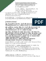 GUIAS PROYECTOS PRODUCTIVOS BRAYAN BERNAL MORENO 1.pdf