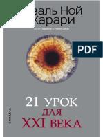 60666594.a4.pdf