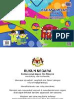 Bahasa Melayu Tahun 1 SJK BT.pdf