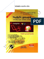 PHP-Framework- CodeIgniter- Laravel-YII- CakePHP.pdf