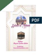 Kaleed Ul Tauheed Khurd English