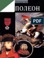 Napoleon Thierry Lentz.pdf