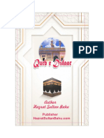 Qurb e Didaar English