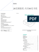RAVPOWER FILEHUB RP-WD008 Manual del Usuario