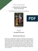 The Search for Sri Krsna-Reality the Beautiful by Srila Bhakti Raksak Sridhar