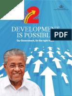 LDF 2nd Anniversary English 2018.pdf