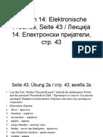 Лекција 14, Електронски пријатели, стр. 43