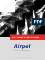 AIRPOL CATALOG