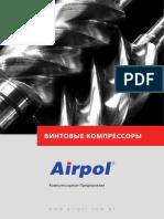 AIRPOL CATALOG