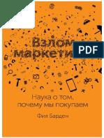 8205606.a4.pdf