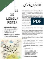 Cursos_de_lengua_persa