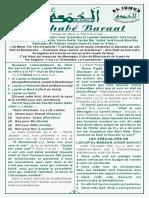 Shabe Baraat 2020