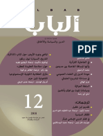 Albab-issue12_Final2.indd