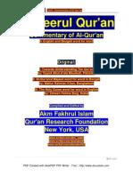 096. Surah Al-A'laq
