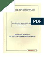 Receuil des Normes et Documents Techniques Règlementaires.pdf