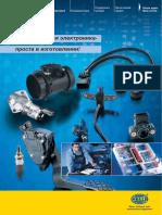 Автомобильная электроника - проста в изготовлении - 2006.pdf
