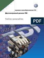 316_.pdf