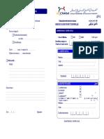AP4(1).pdf