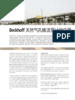 pcc_0213_hangli_cn.pdf