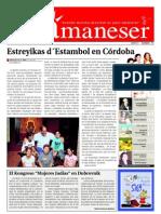 Numero 44, October 2008