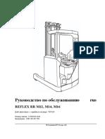 SG.RR.M-rus.pdf