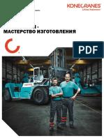 06_lift_trucks_with_heart_0.pdf