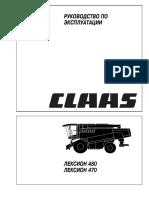 ba_lexion_470-480.pdf