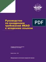 9835_ru