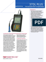 37dlplus_specs.pdf