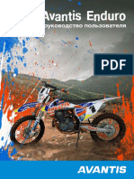 avantis enduro руководство.pdf
