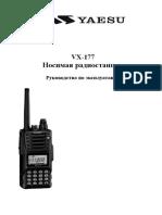 vx-177-ip