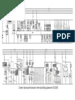 Schematic Wiring Diagram BAW BJ1065 Euro-3
