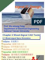 20080723-485-Mixed-signal IC Design
