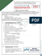 dzexams-1am-francais-d1-20181-165936