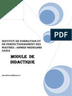 La didactique.pdf