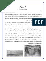 tarakom.pdf