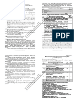 mcko-4klass-varianti-demo2020.pdf