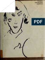 Chagall's Unpublished Drawings