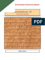 Inscriptions 29 Apr 2020