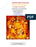 Download Baglamukhi Sahasranamam in Hindi