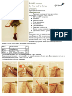 elfaarco.pdf