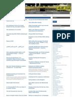 Islamhudaa_com en September 2019