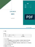 manual para la instalación de bluesuite