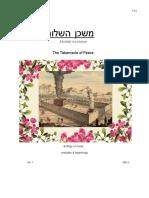 Mishkan Hashalom, Tabernacle of Peace